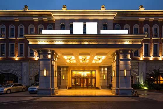 Branchenspezifische Filme Content Bild - Hotel und Pension - Hotel von vorne